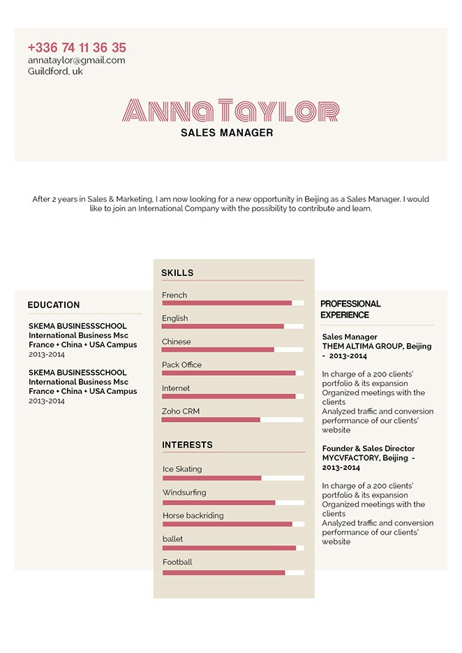 This simple resume template uses a profesional format that lays out all your qualifcations excellently