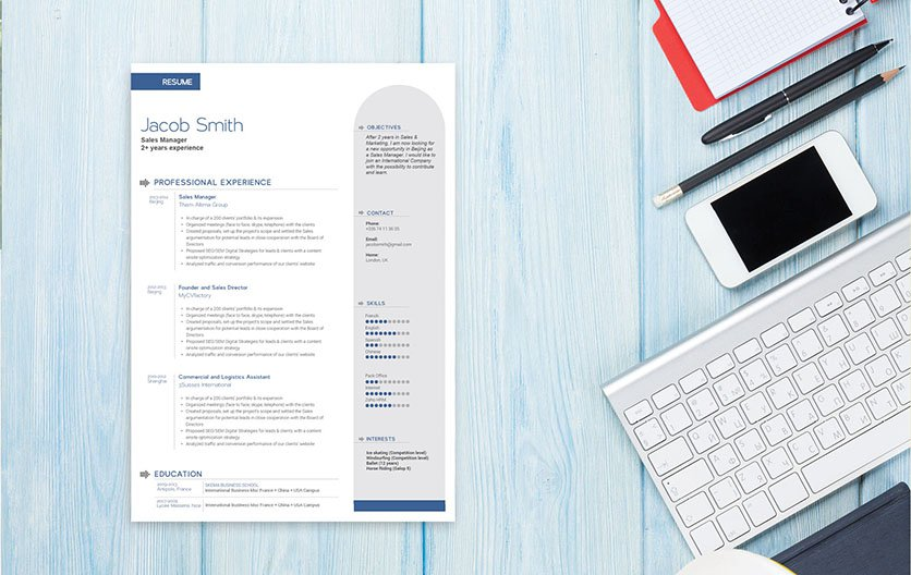 Creative, yet funtional this simple resume template will land you that dream job