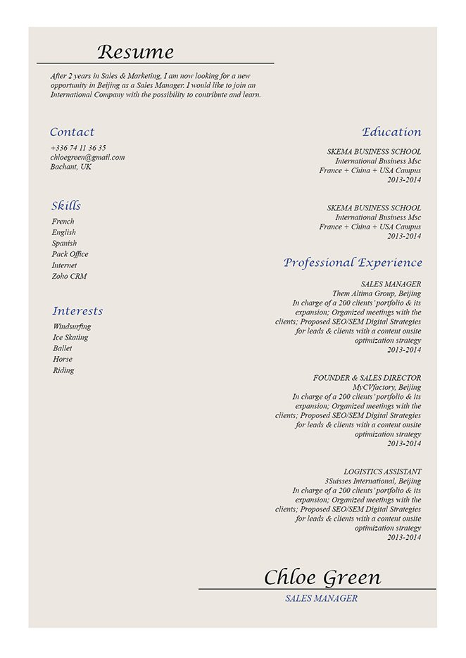 This simple resume template gives you a clean format to work with!